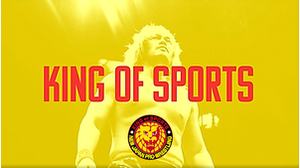 This is New Japan Pro-Wrestling画像
