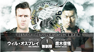 BEST OF THE SUPER Jr. 26 - FINAL MATCH Will Ospreay vs. Shingo Takagi (Jun 5, 2019)(English Commentary)画像