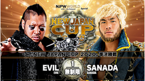 3RD MATCH NEW JAPAN CUP 2020 SEMI FINAL画像