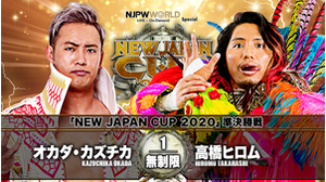 4TH MATCH NEW JAPAN CUP 2020 SEMI FINAL画像