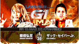 G1 CLIMAX 27 - A BlOCK TOURNAMENT MATCH Hiroshi Tanahashi vs. Zack Sabre Jr. (Jul 17, 2017)(English Commentary)画像